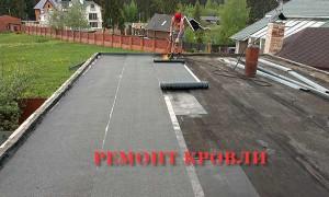 remont-rulonnoy-krovli