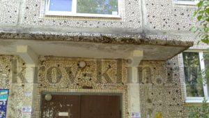 remont-myagkoj-krovli-na-podezdnyx-kozyrkax-1